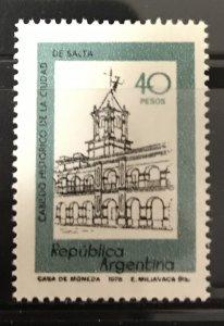 Argentina 1977-81 #1163, MNH