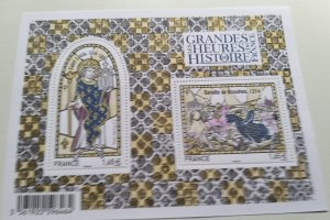 France Minisheet 2014 The great hours of the history of France