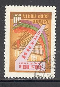 Russia 2251 used - cto - SCV $ 0.25 (DT-2)