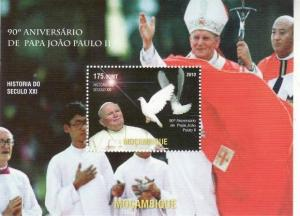Pope John Paul II on Stamps -  Stamp Souvenir Sheet  - 13A-375
