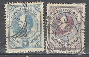 COLLECTION LOT # 2557 NETHERLANDS ANTILLES #4+6 1873 CV=$19.50