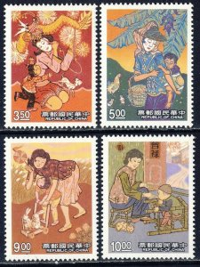 ROC -TAIWAN Sc#2844-2847 Mother & Son Relationship (1992) MNH