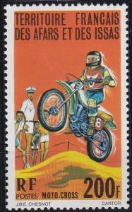 Afars and Issas 432 MNH (1977)