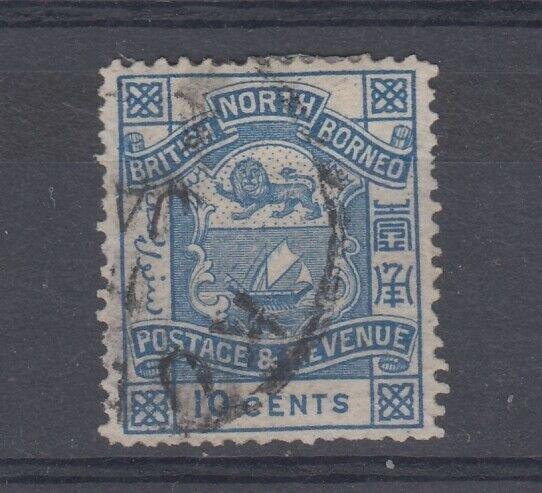 North Borneo 1891 10c SG44 Kudat CDS VFU J6762