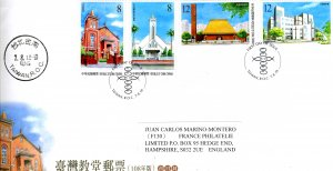 Taiwan 2019 Famous Church in Taiwan Postage Stamps in official FDC