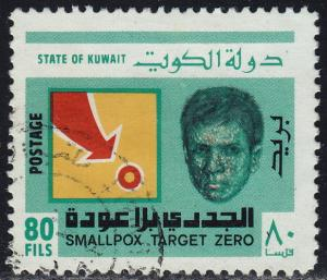 Kuwait - 1978 - Scott #753 - used - Smallpox Eradication