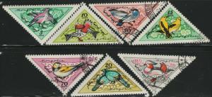 MONGOLIA CTO Scott # 214-220 Birds (7 Stamps)