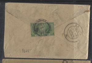 MUSCAT  (P2601BB)  1929  KGV 1/2A INDIA PR COVER MUSCAT TO INDIA