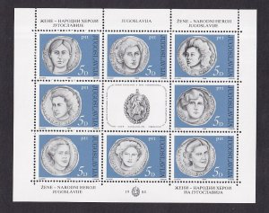 Yugoslavia   #1674    MNH  1984  sheet  national heroines