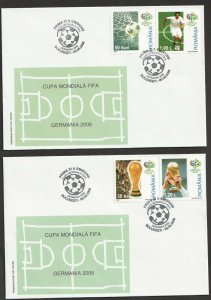 2006 ROMANIA  -  FIFA WORLD CUP, GERMANY - SET ON  2 x FIRST DAY COVERS
