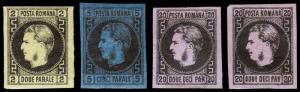 Romania Scott 29-32 (1866-67) Mint H VF Complete Set, CV $155.00 B