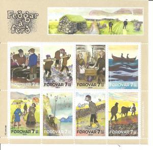 Faroe Islands SC 484 Mint, Never Hinged