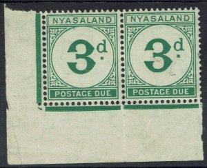 NYASALAND 1950 POSTAGE DUE 3D MNH ** PAIR