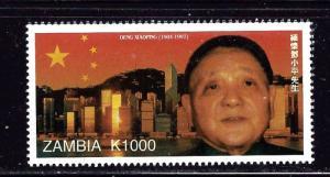 Zambia 667 MNH 1997 issue
