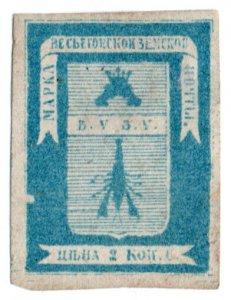 (I.B-CK) Russia Zemstvo Postal : Vessiegonsk 2kp