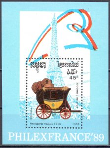 Cambodia. 1989. 1067-73 bl169. carriages. MNH.