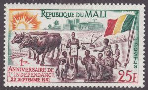 Mali 15 Reading Class 1961