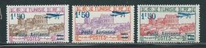 Tunisia C10-2 1930 Airmail set NH