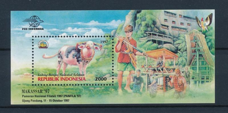 [39073] Indonesia 1997 Animals Ox MNH Sheet