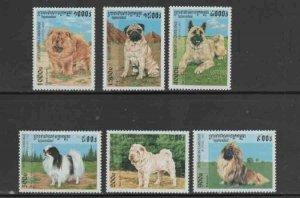 CAMBODIA #1638-1643 1997 DOGS MINT VF NH O.G aa