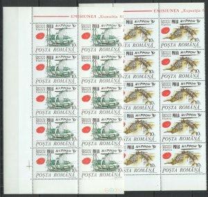 RM050 1991 ROMANIA SAILING SHIPS PHILANIPPON #4708-09 MICHEL 20 EURO 10SET MNH