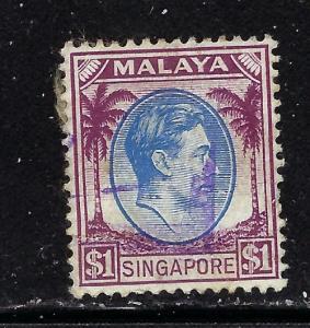 Singapore 18 Used 1948 issue