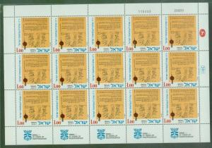 Israel, 521, MNH, 25 Years of Independence, 1973,  Full Sheets