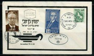 ISRAEL 1964 BEN ZVI  DUAL FRANKED BEN ZVI STAMP FIRST DAY N 1963 MEMORIAL COVER