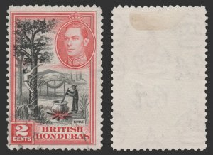 BRITISH HONDURAS 1947. SCOTT # 116a. USED.