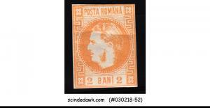 ROMANIA - 1868-70 PRINCE CAROL SCOTT#33 - 1V - MINT HINGED