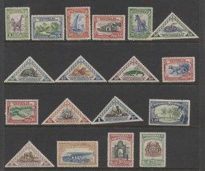 STAMP STATION PERTH Mozambique Co. #175-193 Definitive Short Set MVLH
