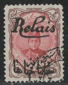 Iran/Persia Scott # 484, used, fake o/p