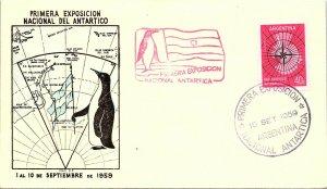 ARGENTINA ARCTIC ANTARCTIC POLAR CANCEL / CACHET #135