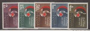 Maldive Islands Scott #124-128 Stamp - Mint Set