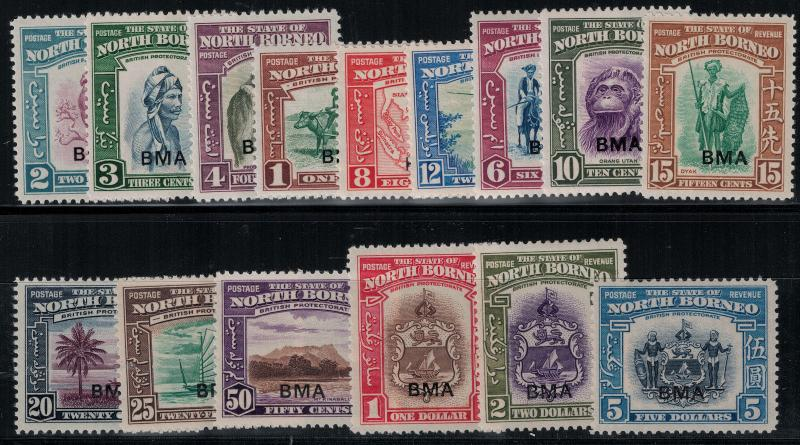 North Borneo 1945 208-222 Set CV$142.95