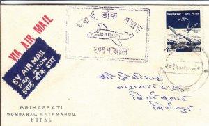 1958, 1st Flt., Kathmandu, Nepal, Back Stamped (32107)