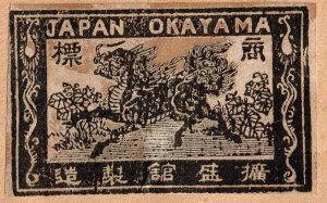 JAPAN Old Matchbox Label Stamp(glued on paper) Collection Lot #MA-3