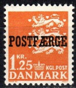 Denmark #Q40  MNH CV $10.00 (X3062)