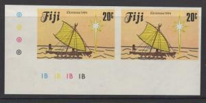 FIJI SG689 1984 20c CHRISTMAS IMPERFORATE PLATE NUMBER PAIR MNH