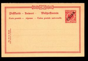 German Offices In China 10Pf Postal Card Unused - Z14007