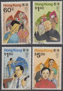 Hong Kong 1989 Hong Kong People Stamps Set of 4 Fine Used