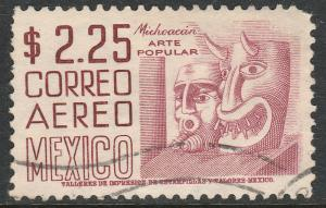 MEXICO C221, $2.25Pesos 1950 Definitive 2nd Printing wmk 300 USED. F-VF. (1398)