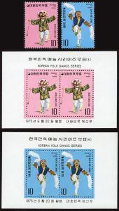 Korea 934-935a mnh stmp+s/s set/4 1975 - Folk Dance