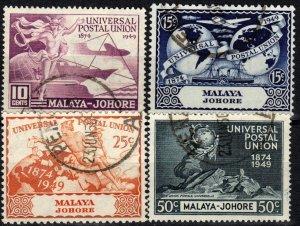 Malaya Johore #151-4   F-VF Used CV $8.90  (X1329)