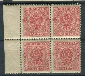GREECE; 1914 Autonomus EPIRUS region local issue MINT MNH 10l. fine BLOCK