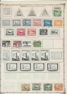 Bolivia Stamps Ref 15038