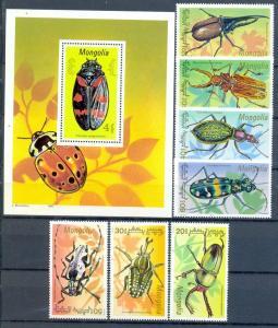Mongolia 1991 insects fauna set+s/s  MNH