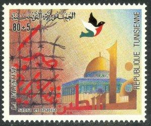 TUNISIA 1983 SABRA and CHATILA MASSACRE Semi Postal Sc B156 MNH