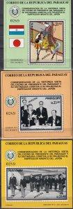 Paraguay #1459-61 MNH 'Specimen' Ovpt  CV $40.00  (Z2505L)