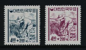 Korea B6-7 MNH Rice Farmer, Disaster Relief, Scholarship Fund